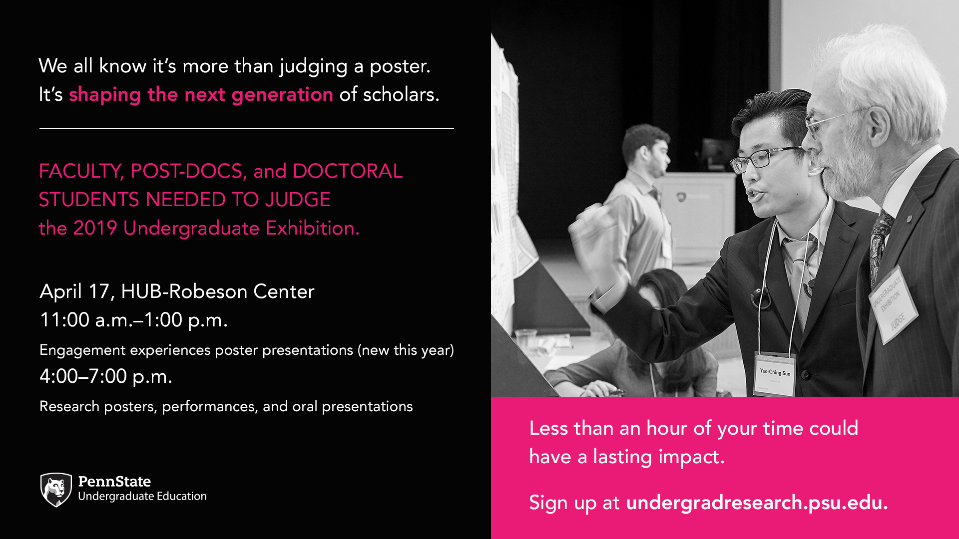 Faculty, Postdocs and Doctoral Students needed to judge Undergraduate research exhibition. Click to register as a judge.